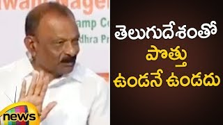 Congress Leader Raghuveera Reddy Clarifies Over Alliance With TDP | 2019 AP Elections | Mango News - MANGONEWS