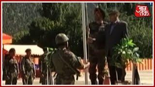 सरहद पर जवानों ने इस तरह मनाया स्वतंत्रता दिवस - AAJTAKTV