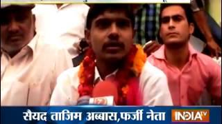 Meerut: Bootlegger poses as Union Minister, UP Police escorts him - INDIATV
