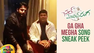 Ga Gha Megha Song Sneak Peek | Nithiin Funny Raid on Thaman Studio | Chal Mohan Ranga Telugu Movie - MANGOMUSIC