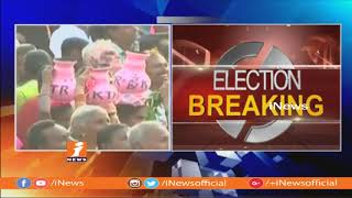 KTR  Speech Gambhir Rao Pet Road Show | Sircilla | Telangana Elections 2018 | iNews - INEWS