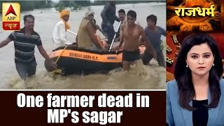 Five farmers rescued in Madhya Pradesh's Sagar, one washed away - ABPNEWSTV