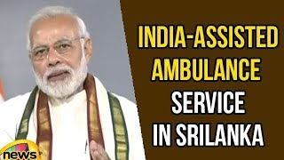 Modi Launches India-Assisted Ambulance Service In Sri Lanka | Mango News - MANGONEWS