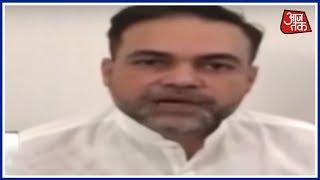 दिल्ली पुलिस को आशीष पांडे से पूछताछ को 20 मिनट का वक्त - AAJTAKTV