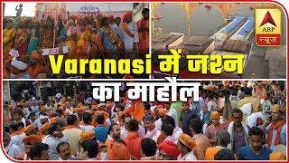 Watch: Festive vibe in Varanasi ahead of PM Modi's rally - ABPNEWSTV