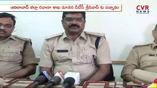 Adilabad New DTC srinivas | Road Safety Awareness | CVR News - CVRNEWSOFFICIAL