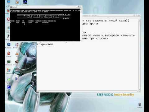 Взлом удаленного пк! Подключение к удаленному компьютеру с Team Viewer 5.0