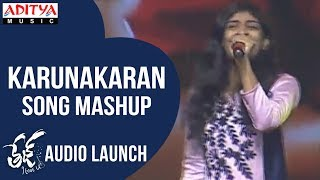 Karunakaran Songs Mashup Performance @ Tej I Love You Audio Launch - ADITYAMUSIC