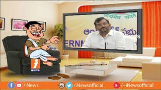 Dada Punches On Minister Somireddy Minister Somireddy Chandramohan Reddy   Pin Counter   iNews - INEWS