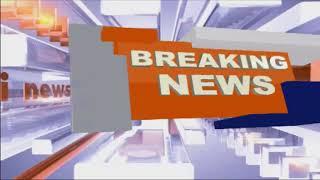 వేటగాళ్ల ఉచ్చులో ఇరుకున్న చిరుత పులి, భయాందోళన లో ప్రజలు | Nasrullabad | Kamareddy | iNews - INEWS