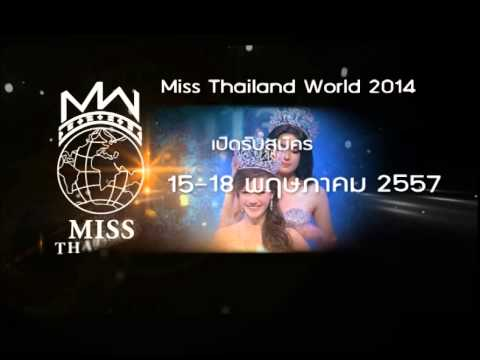 Miss Thailand World 2014