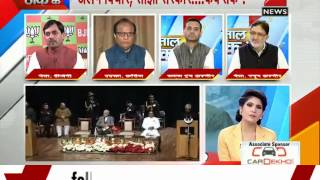 Taal Thok Ke: Panel discussion on PDP-BJP govt in J&K-Part II - ZEENEWS