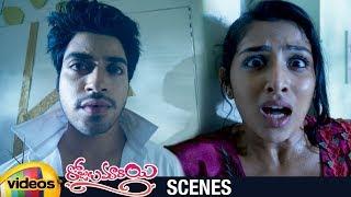 Kruthika Haunted by her Boyfriend | Rojulu Marayi Telugu Movie Scenes | Parvatheesam | Mango Videos - MANGOVIDEOS