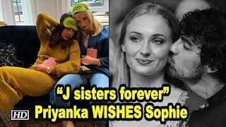 """J sisters forever"": Priyanka WISHES Birthday girl Sophie Turner - IANSLIVE"