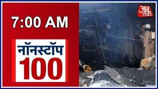 Nonstop 100 | Massive Fire In A Four-Storeyed Building In Delhi Kills Two Labourers - AAJTAKTV