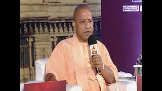 Ram mandir was never electoral issue for us: UP CM - ABPNEWSTV