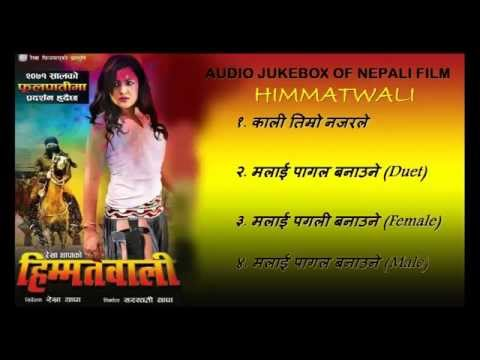 Audio Jukebox of Nepali Movie Himmatwali By Rekha Thapa