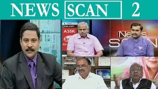 RGI Airport Terminal Naming Disputes | Rough Debate in News Scan | Part 2 : TV5 News - TV5NEWSCHANNEL