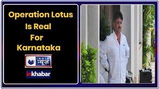 Operation Lotus is for real, 3 Congress MLAs camping in Mumbai hotel: Karnataka minister - ITVNEWSINDIA
