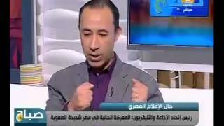 الإذاعة والتلفزيون: لن نجدد الإجازات للإعلاميين في قنوات الجزيرة والشرق