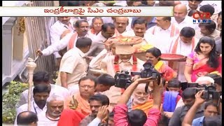 CM Chandrababu Naidu & Family Visits Kanakadurga Temple |  Devi Navaratri Celebrations | CVR NEWS - CVRNEWSOFFICIAL