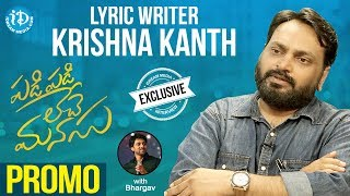 Lyric Writer Krishna Kanth Exclusive Interview - Promo || Talking Movies With iDream - IDREAMMOVIES