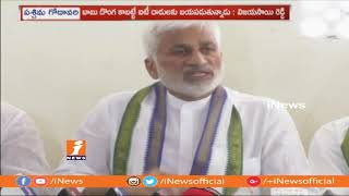 YSRCP MP Vijaya Sai Reddy Comments On CM Chandrababu Naidu | iNews - INEWS