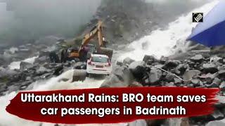 video : Uttarakhand: तेज उफान वाले Drain के बीच फंसी Car, देखें खौफनाक मंज़र का Video
