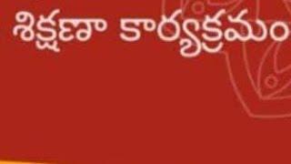 Free Music Class