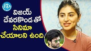 I Like To Do Movie With Vijay Devarakonda. - Actress Shweta Avasthi | Talking Movies With iDream - IDREAMMOVIES
