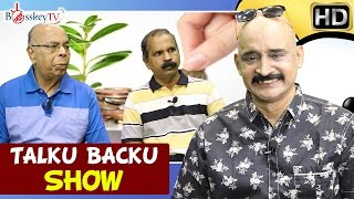 Major expenditure in daily life | Talku Backu | Bosskey | Neelu | Prasad | Bosskey TV