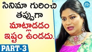 Actress Mirchi Madhavi Exclusive Interview - Part #3 || Talking Movies With iDream - IDREAMMOVIES