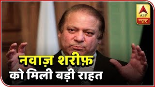 Master Stroke(19.09.2018): Nawaz Sharif's Jail Term Suspended By Islamabad HC | ABP News - ABPNEWSTV