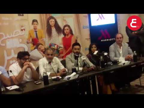 تامر حسني يكشف اسرار فيلم تصبح علي خير في الاردن