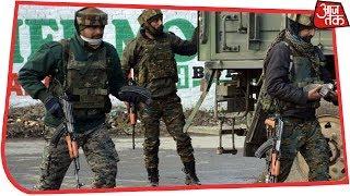 पुलवामा एनकाउंटर में 4 जवान आज फिर शहीद - AAJTAKTV