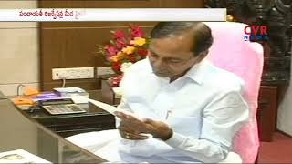 CM KCR about Panchayat Election Reservation | Telangana  | CVR News - CVRNEWSOFFICIAL