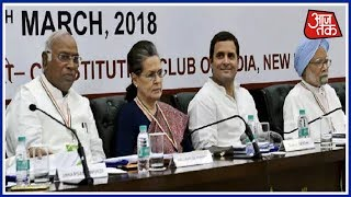 Rahul Gandhi To Address Congress Plenary Session For The First Time Since Becoming Party President - AAJTAKTV