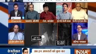 Kurukshetra: How many goons are there with Arvind Kejriwal? - INDIATV
