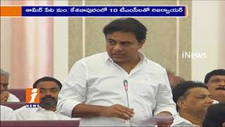 Minister KTR Speech On Drinking Water Supply In Telangana Legislative Council | iNews - INEWS