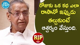 Now I am wondering how did I write a story for the day - Gollapudi Maruti Rao || RIP - IDREAMMOVIES