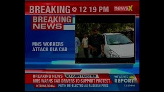 Taxi drivers strike: MNS leader Nitin Nandgaonkar breaks windshield of taxi plying in the city - NEWSXLIVE