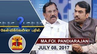 Kelvikku Enna Bathil 08-07-2017 Interview with Ma.Foi Pandiarajan – Thanthi TV Show Kelvikkenna Bathil
