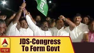 Kumaraswamy's supporters express happiness when JDS-Congress claimed to form govt - ABPNEWSTV