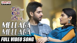 Mellaga Mellaga Full Video Song || Chi La Sow Songs || Sushanth, Ruhani Sharma || Rahul Ravindran - ADITYAMUSIC