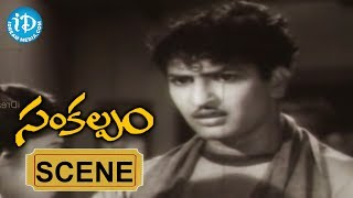 Sankalpam Movie Scenes - NTR Mocking Vijayalaxmi || Relangi || Ramana Reddy || Rallapelli - IDREAMMOVIES