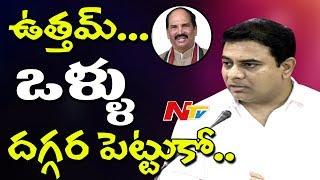 Minister KTR Sensational Comments on Uttam Kumar Reddy || NTV - NTVTELUGUHD