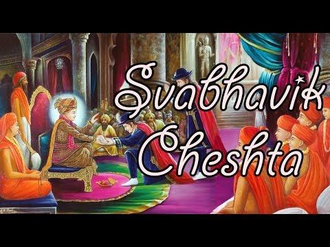 Swaminarayan Chesta-Pratham Shri Hari Ne Re