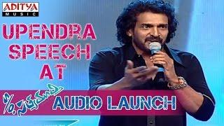 S/o Satyamurthy Audio Launch LIVE || Allu Arjun, Samantha, Nitya Menon, Trivikram, DSP - ADITYAMUSIC