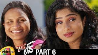 Hitech Love Latest Telugu Movie | Srikiran | Rushali | Part 6 | Latest Telugu Movies | Mango Videos - MANGOVIDEOS