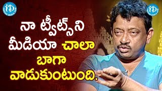 RGV About his Twitter Account and Followers | RGV About Media | Ramuism 2nd Dose | iDream Movies - IDREAMMOVIES